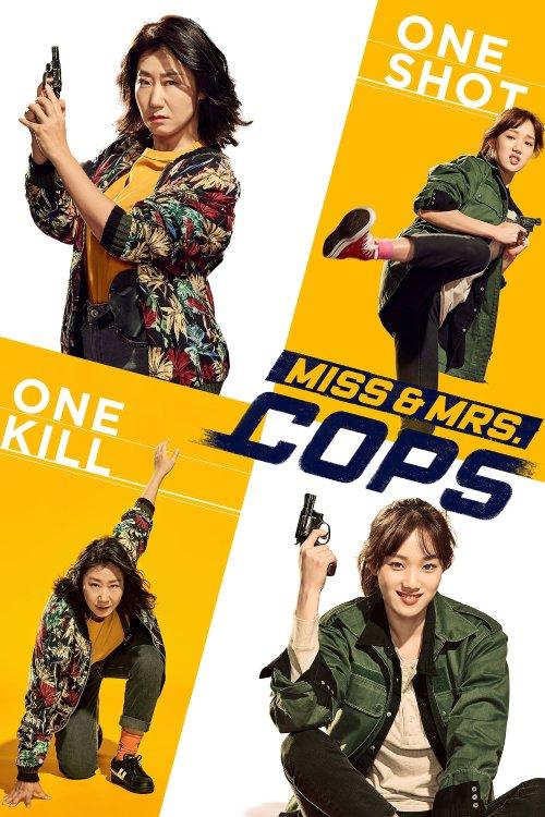 دانلود فیلم پلیس های خانم Miss and Mrs Cops 2019