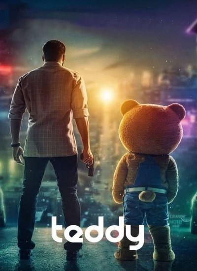 دانلود فیلم تدی Teddy 2021 با دوبله فارسی