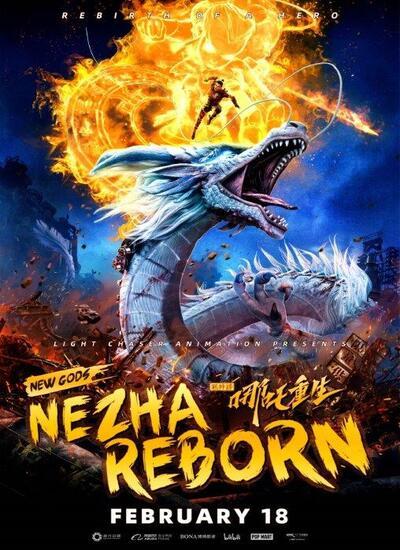 دانلود انیمیشن تولد دوباره نژا New Gods: Nezha Reborn 2021