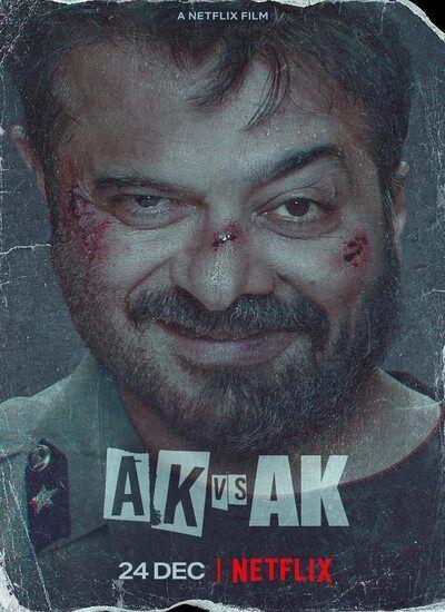 دانلود فیلم ای کی علیه ای کی AK vs AK 2020