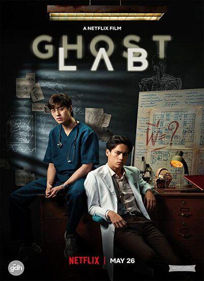 دانلود فیلم Ghost Lab 2021 آزمایشگاه ارواح با زیرنویس فارسی چسبیده