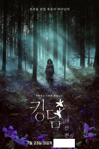 دانلود فیلم Kingdom: Ashin of the North 2021