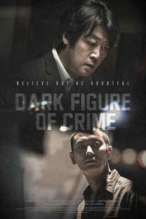 دانلود فیلم شکل تاریک جنایت Dark Figure of Crime 2018