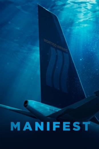 دانلود سریال مانیفست Manifest لیست پرواز