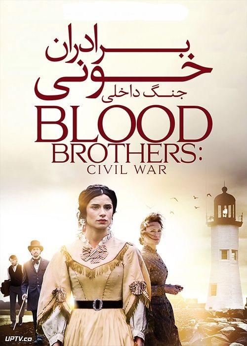 دانلود فیلم برادران خونی Blood Brothers: Civil War 2021