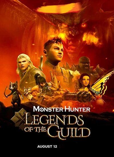 دانلود انیمیشن شکارچی هیولا Monster Hunter 2021
