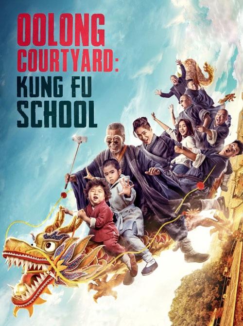 دانلود فیلم مدرسه کونگ فو اولونگ Oolong Courtyard 2018
