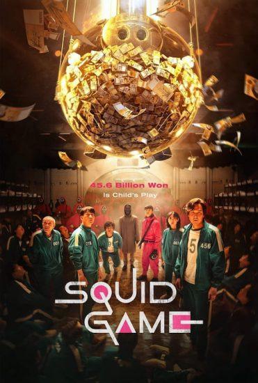 دانلود سریال بازی مرکب Squid Game 2021