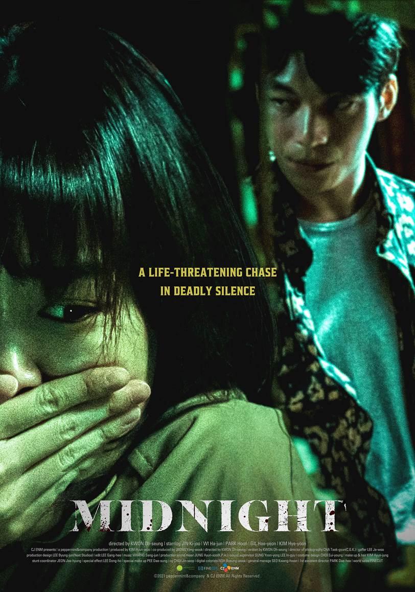 دانلود فیلم کره ای نیمه شب Midnight 2021